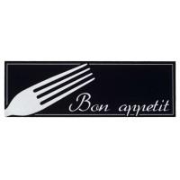 Fußmatte Kitchen Guard bon appetit fork
